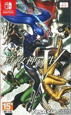Shin Megami Tensei V (Asian Chinese Version)