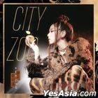 City Zoo (Limited Edition)