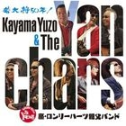 Za Lonely Hearts Oyaji Band  (Japan Version)