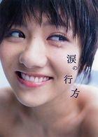Miyazawa Sae Photo Book 'Namida no Yukue'