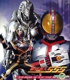 Masked Rider 555 (VCD) (Vol.8) (Hong Kong Version)