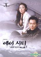Air City (DVD) (End) (Limited Edition) (MBC TV Drama) (Korea Version)