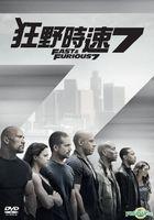 Fast & Furious 7 (2015) (DVD) (Hong Kong Version)