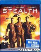 Stealth (2005) (Blu-ray) (Hong Kong Version)