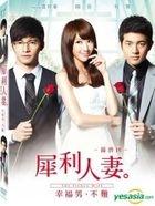 The Fierce Wife Final Episode (2012) (DVD) (Regular Version) (Taiwan Version)
