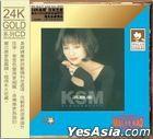 Wei Shi Mo Wo De Zhen Huan Lai Wo De Teng (24K Gold CD)