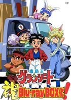 Mado King Granzort Blu-ray Box (Blu-ray)(Japan Version)