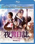 更夫日誌 Complete BD Box [6000yen Series] (日本版)