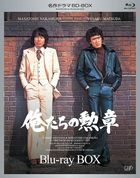 ORETACHI NO KUNSHOU BLU-RAY BOX (Japan Version)