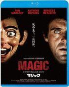 MAGIC (Japan Version)