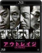 Outrage (Blu-ray) (English Subtitled) (Japan Version)