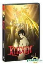 Reideen (DVD) (Vol.1) (Japan Version)