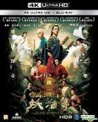 Legend of the Demon Cat (2017) (4K Ultra HD + Blu-ray) (Hong Kong Version)