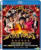 The Big Power (2016) (Blu-ray) (Taiwan Version)