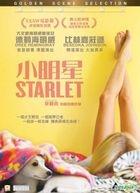 Starlet (2012) (VCD) (Hong Kong Version)