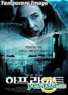 Half Light (Korean Version)