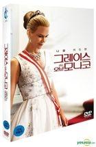 Grace of Monaco (2014) (DVD) (Korea Version)