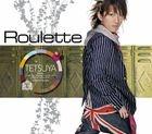 Roulette (Normal Edition)(Japan Version)