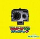Web Radio Momotto Talk Digest CD 3 Momotto Talk Kurakura CD (Japan Version)