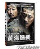 The Yellow Sea (2010) (DVD) (Taiwan Version)