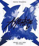 Takuma Terashima Online Live 2020 4th Stage - Assemble - [BLU-RAY] (Japan Version)