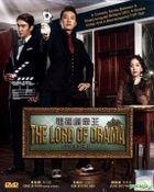 The Lord Of The Drama (DVD) (End) (Multi-audio) (English Subtitled) (SBS TV Drama) (Malaysia Version)