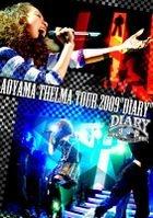 Aoyama Thelma Tour 2009 'Diary' (Japan Version)