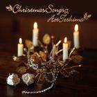 Christmas Songs (Japan Version)
