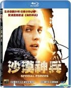 Special Forces (2011) (Blu-ray) (Taiwan Version)