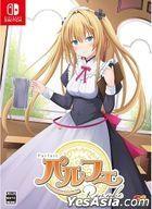 Parfait Remake (First Press Limited Edition) (Japan Version)