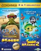 森美海底历险2 In 1 Collection (Blu-ray) (香港版)