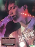 903 id Club Hins Live 2008 Karaoke (2DVD)