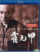 Fearless (Blu-ray) (Director's Cut) (Hong Kong Version)
