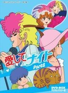 Aishitenaito DVD Box Digitally Remastered Edition Part2 (DVD)(Japan Version)