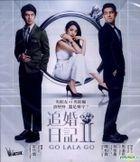 Go Lala Go II (2015) (VCD) (Hong Kong Version)