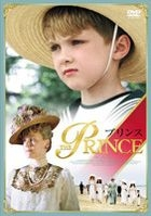 THE LOST PRINCE (Japan Version)