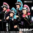 Hengao de Byebye!! [Type A](SINGLE+DVD) (First Press Limited Edition)(Japan Version)