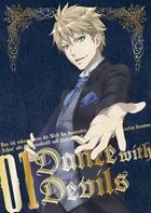 Dance with Devils 1 (DVD+CD) (First Press Limited Edition)(Japan Version)
