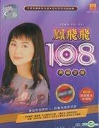 Feng Fei Fei 108 Golden Hits (6CD) (Malaysia Version)