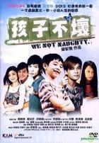 We Not Naughty (DVD) (Hong Kong Version)