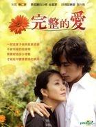 Perfect Love (DVD) (End) (Mandarin Dubbed) (SBS TV Drama)  (Taiwan Version)