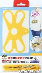 Nintendo Switch Lite Neck Strap (黄色) (日本版)