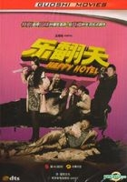 Happy Hotel (DVD-9) (China Version)