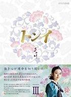 Dong Yi (DVD) (Boxset 3) (Japan Version)