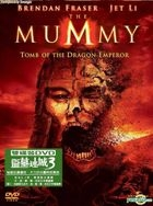 The Mummy: Tomb Of The Dragon Emperor (DVD) (Single Disc Edition) (Hong Kong Version)
