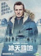 Cold Pursuit (2019) (Blu-ray) (Hong Kong Version)