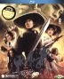Flying Swords of Dragon Gate (2011) (Blu-ray) (Single Disc Edition)  (Hong Kong Version)