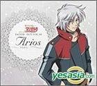 Koi Suru Tenshi Angelique Character Song Vol.10 Arios (Japan Version)