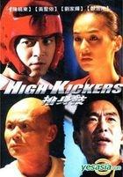 High Kickers (2013) (DVD) (Taiwan Version)