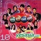 BMG Happy Together Music Video Karaoke Vol.10 (VCD)